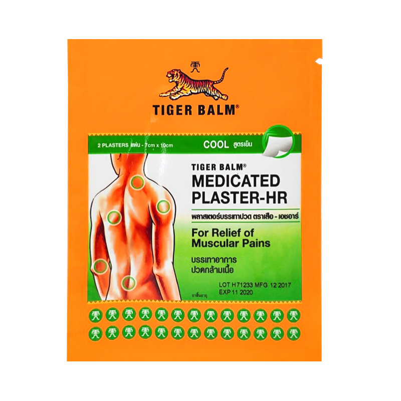 2 Patches Tiger Balm Patch Plaster, Cool Cold Medicated Pain Relief,Plaster-RD,Relief Of Muscular Aches And Pains