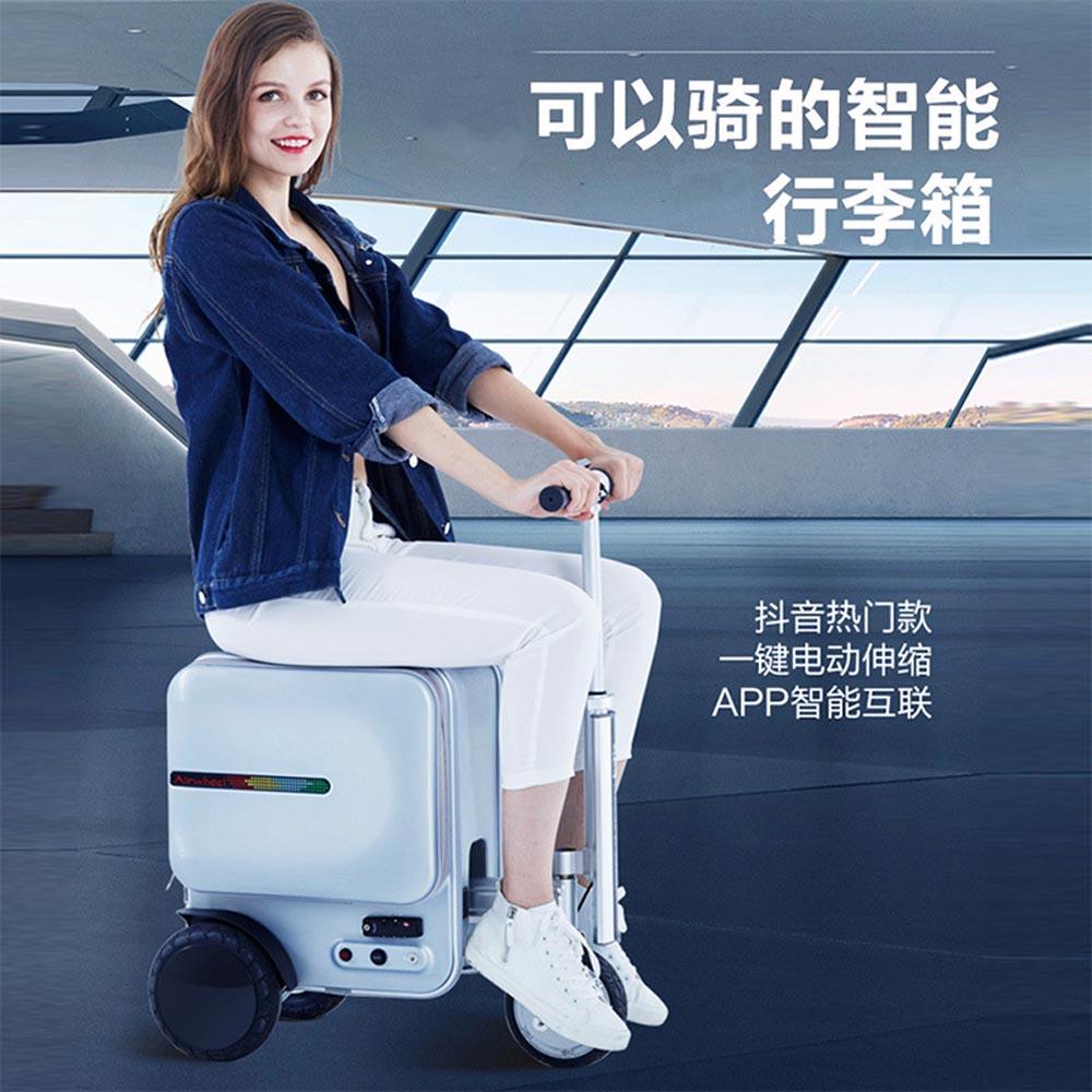 Herzhaft Flughafen Verwenden Business Elektrische Trolley Reise Tourist Roboter Gepäck Schrank Boaring Roller 29l Laden Kapazität Sport & Unterhaltung
