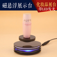 Fashion Jewelry Display Demonstration Units Magnetic Levitation Booth Cosmetics Display Phone Booth And Other DIY