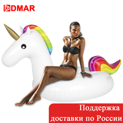 DMAR 75/90/110/160cm Inflatable Unicorn Giant Pool Float Toy Swimming Ring Mattress Adult Kids Beach Water Family Party flamingo