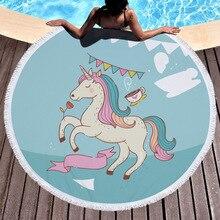 Unicorn  Beach Towel