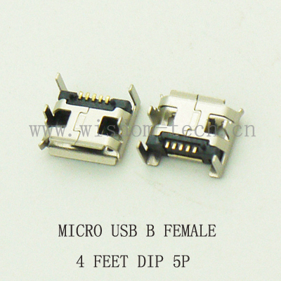 10pcs/lot Micro USB Connector Phone Tail Charging Socket Mini USB Jack 5pin Long Pin 4feet DIP L=6.0