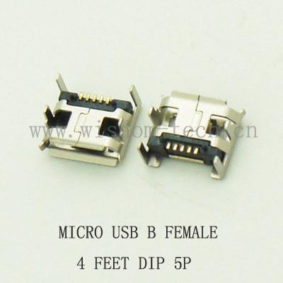 10pcs/lot Micro USB Connector Phone Tail Charging Socket Mini USB Jack 5pin Long Pin 4feet DIP L=6.0