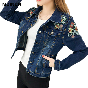 Embroidered denim slim outwear bomber jacket