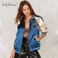 Self Duna 2019 Autumn Women Floral Embroidery Baseball Jacket Coat Satin Elegant Blue Zipper Reversible Casual Bomber Jacket