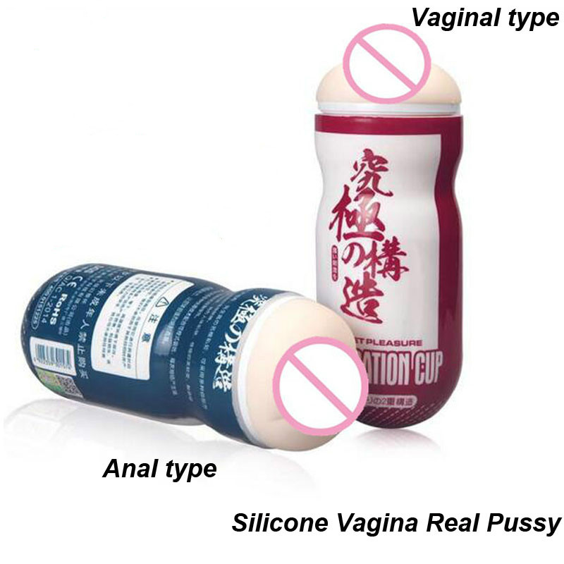 Male Masturbator Sex toys for men Silicone Vagina Real Pussy Anal pussy Massager for man Anus vagina sex penis Erotic toy gayMale Masturbator Sex toys for men Silicone Vagina Real Pussy Anal pussy Massager for man Anus vagina sex penis Erotic toy gay