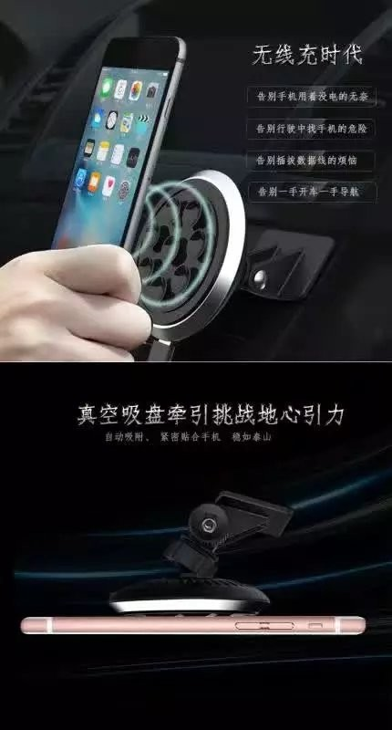 S01 Sucker  wireless car charger (14)