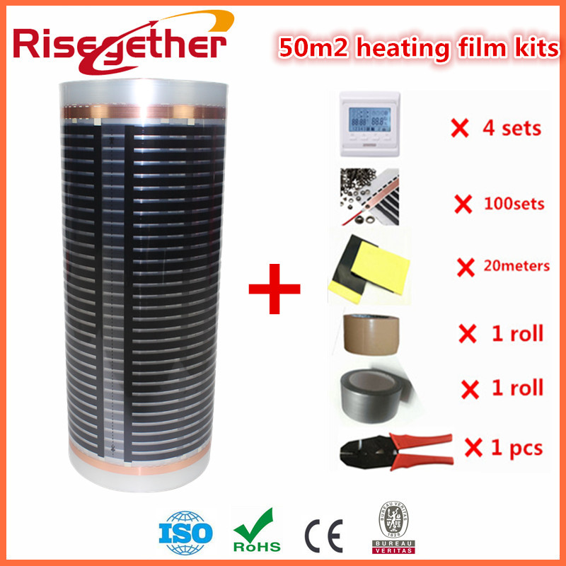 Free To Norway 50m2 PTC Carbon Heating Film 220V 110W Best For Under Floor Heating Systems Self-regulating Far Infrared Film 6 pcs safe anti static tweezers repairing maintenance tools esd