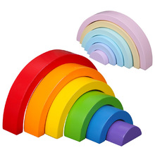 6pcs/7pcs/12pcs Children Wooden Rainbow Blocks Creative Wooden Building Stacking Blocks Montessori Color Sort Educational Toy