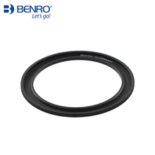 Benro adapter ring FH100M2LR67 / 72/77 / 82mm for square filter system FH100M2