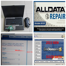 alldata repair 2017 installed version all data 10.53 and mitchell on demand auto software 1tb hdd win7 d630 laptop diagnostic