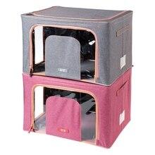 Водонепроницаемый утолщаются Ткань Оксфорд коробка для хранения игрушек книги детская игрушка разное Обувь Одежда ящик для хранения одеяло Организатор