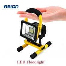 Из светодиодов прожектор аккумуляторная портативный прожектор движимое открытый отдых свет пастбища для 3 * 18650 аккумулятор включают зарядное устройство