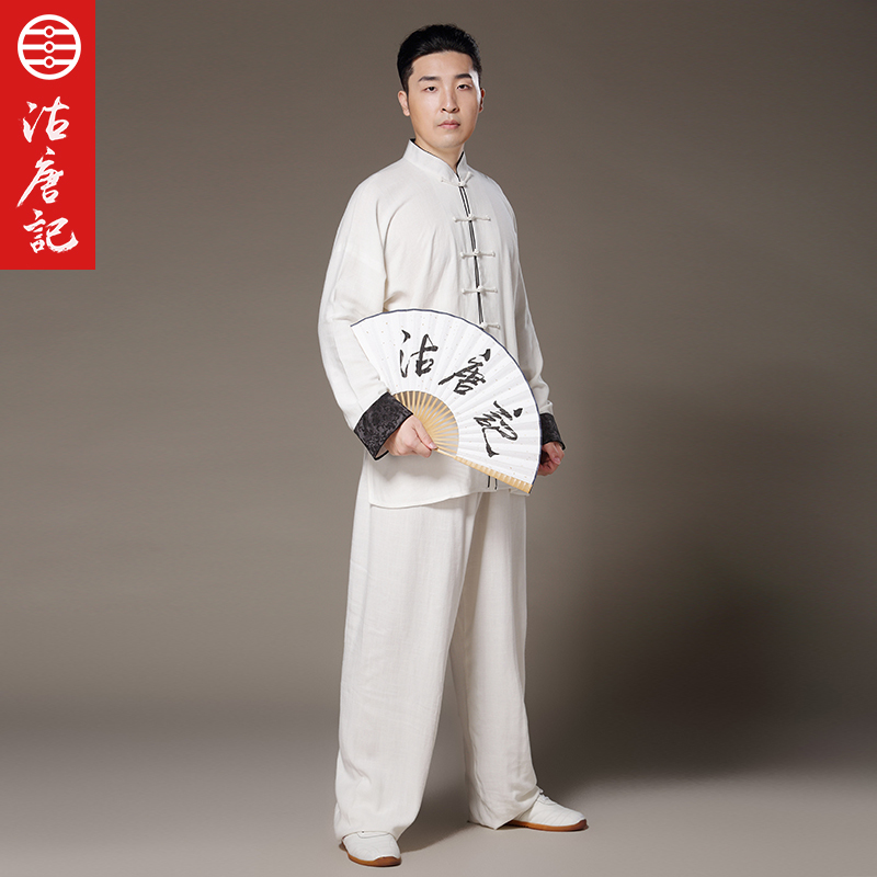 Fine Gentleman Tai Ji Uniform 2