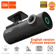 Originale Xiaomi 70mai Auto DVR Dash Cam Full HD 1080 P di Visione Notturna Controllo Vocale Registratore di Guida di Registrazione Video Dash macchina fotografica