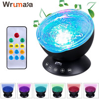 Wrumava 7 Color Ocean Wave Starry Sky Aurora LED Night Light Projector Novelty Lamp USB Lamp