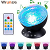 Wrumava 7 Color Ocean Wave Starry Sky Aurora LED Night Light Projector Novelty Lamp USB Lamp