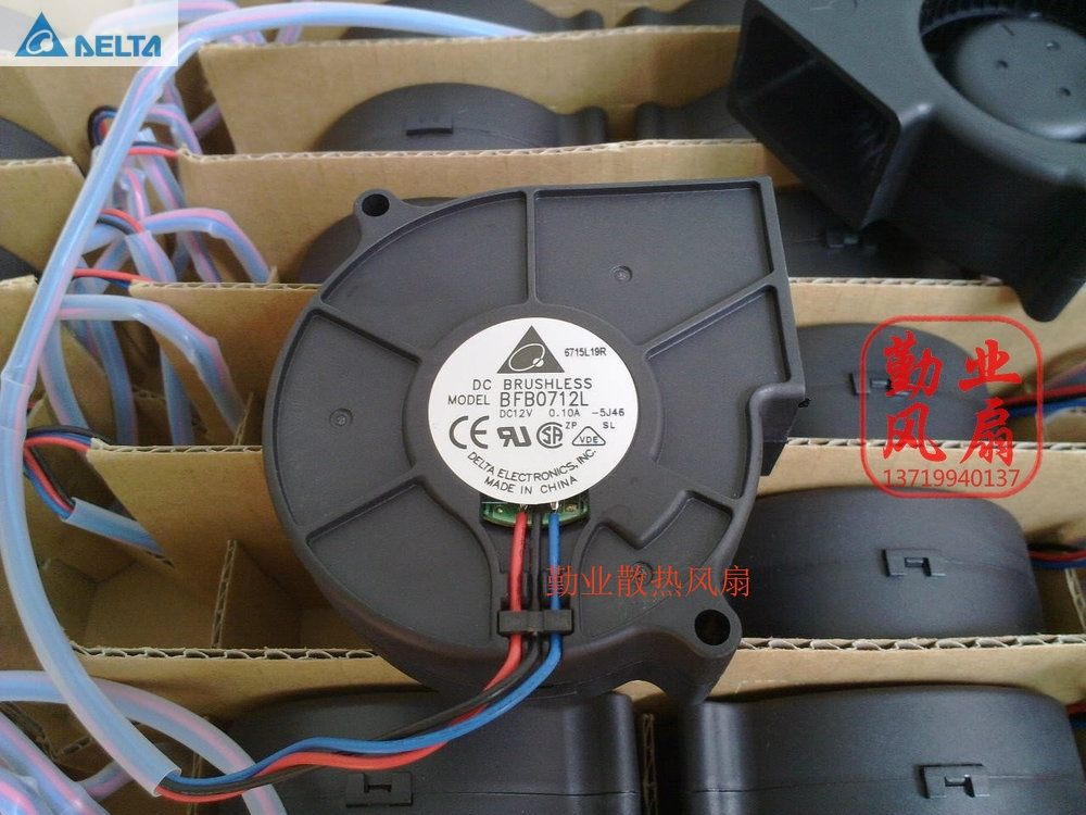 For Delta BFB0712L 7530 turbo centrifugal blower fan dual ball DC 12V 0.10A 3-pin horrible bear