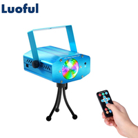 7 Colors Water Wave Ripple Disco DJ Sound Activated Laser Projector Lumiere Stage Lighting Effect Lamp