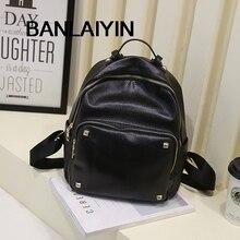 Красивые новые летние женская сумка из высококачественной искусственной кожи женские сумка корейский Стиль Sweet студентов колледжа черный рюкзак милая девушка заклепки сумка