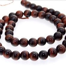 Уникальный жемчуг ювелирный магазин, Круглый красный тигр кристалл камень кварц 8 мм драгоценный камень бусины свободной формы один Полный Strand 15 ''LC3-0157