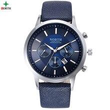 NORTH роскошные мужчины часы водонепроницаемые натуральная кожа мода повседневная кварцевые наручные часы мужские бизнес часы мужской спортивные часы синий