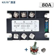KZLTD Three Phase Full Isolation Solid State Voltage Regulator 80A 380V AC Output Power Regulator Module KSG3-80A