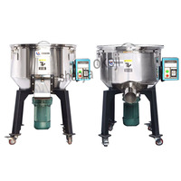 Industrial Pellets Stainless Steel Mixer Commercial Multifunctional Electric mixing machine (plastic,Granule, feed or mix stir)