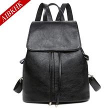 Aibkhk 2017 кожаный рюкзак для женщин мода путешествия рюкзак черные кожаные сумки женские школьные рюкзаки