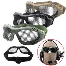 Высокое качество охотничьи Тактические Пейнтбольные очки стальная проволока сетка Страйкбол Сетка очки ударопрочность глаз игра протектор