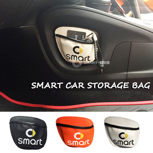 Image 1 - New Car storage Bag Car Mobile Phone Sundried Card Storage Bag Mesh for Smart 450 Smart 451 smart 453 Fortwo Forfour
