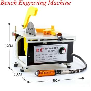 1080w High Power Multi-function Engraving Machine Beeswax Pine Agate Cutting Machine SH-9080A