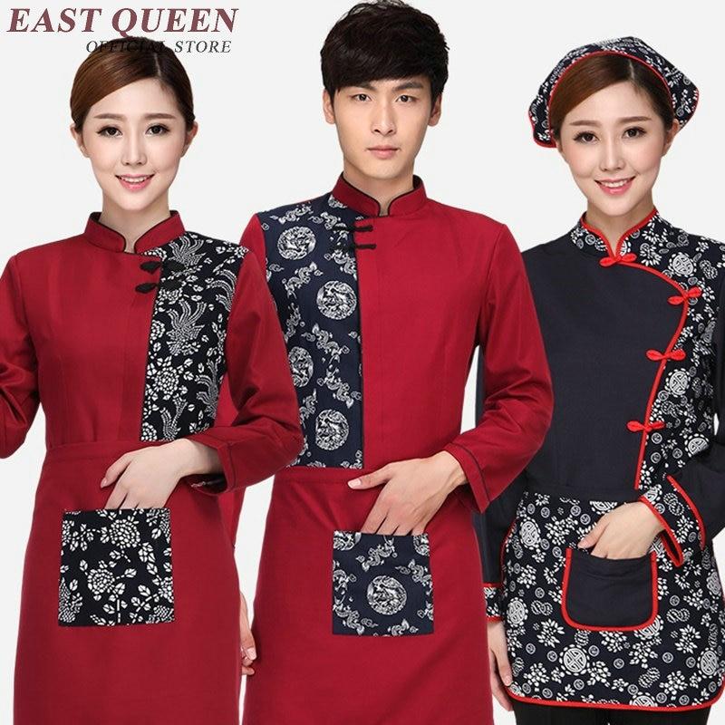 Restaurant Waitress Uniforms Chinese Restaurant Uniforms Waitress Uniform NN0145