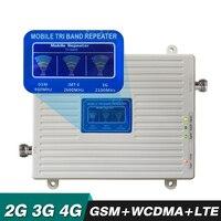 2 г 3g 4G трехполосный Усилитель GSM 900 WCDMA 2100 LTE 2600 Сотовая связь Усилитель сотовый телефон сигнал повторителя 4G LTE мобильного сигнала усилитель