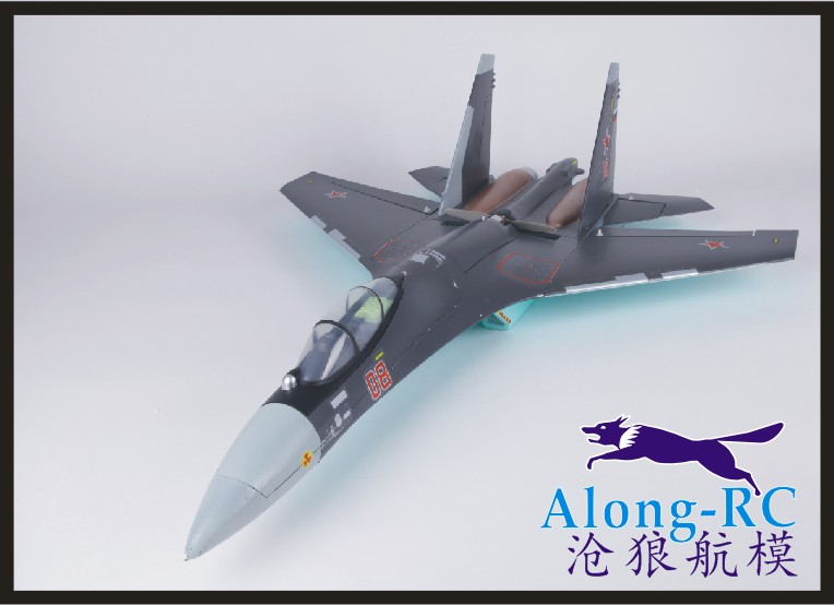 New Su35 EPO  Plane SU-35 RC Airplane Tail Pusher  Wingspan 750mm RC MODEL HOBBY TOY  RC PLANE (have  Kit Set Or PNP Set )