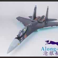 su35 EPO самолет SU-35 RC Самолет Хвост толкатель размах крыльев 750 мм радиоуправляемая модель для хобби игрушка RC самолет(есть комплект или PNP набор