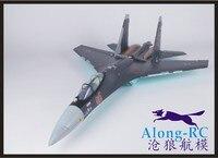 חדש su35 EPO מטוס/SU-35 דגם RC תחביב מטוס RC צעצוע RC זנב מטוס pusher (יש ערכת סט או סט PNP)
