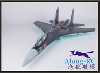 new su35 EPO plane SU 35 RC airplane tail pusher wingspan 750mm RC MODEL HOBBY TOY RC PLANE (have kit set or PNP set )