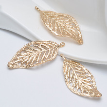 4PCS 54x24.5MM 24K Champagne Gold Color Plated Brass Tree Leaf Leaves Charms Pendants High Quality Diy Jewelry Accessories