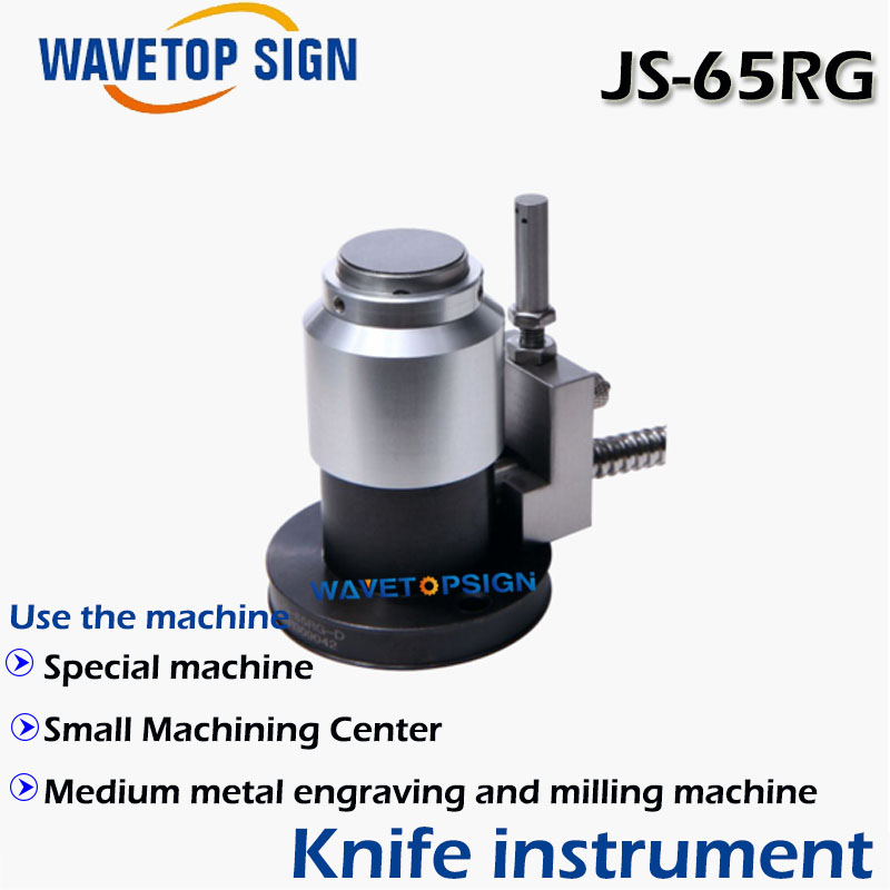 tool setting gauge JS-65RG use for Special machine Small Machining Center Medium metal engraving and milling machine high accuracy tool settle gauge wireless cnc router machine tool setting gauge height controller dt02