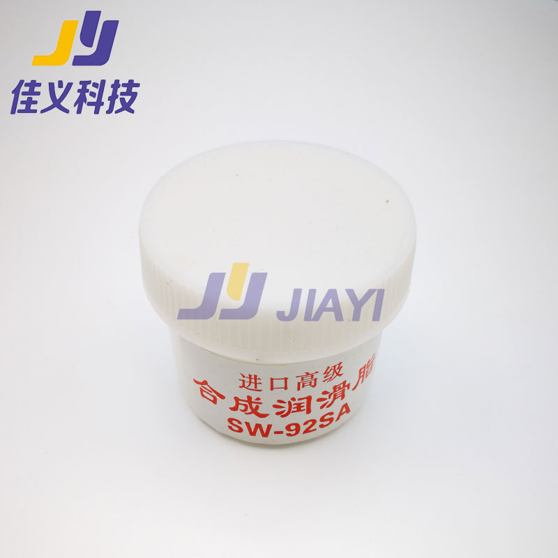 Printer Gear Grease Oil Lubrication For HP/Canon/Epson/Mutoh/Roalnd/Mimaki For Xerox Laser Printer Copier Film Sleeve Or Gear