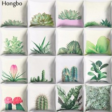 Hongbo 1 Pcs Succulents Plants Pattern Polyester Cushion Pillow Case Covers