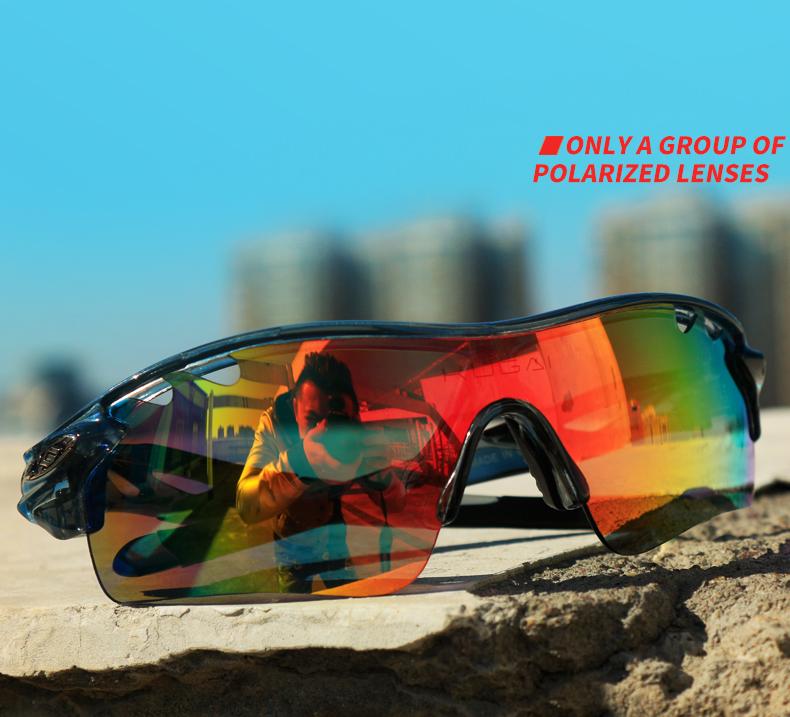 CoolChange солнцезащитные очки фото