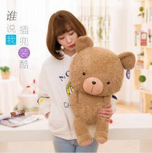 WYZHY New Teddy Bear Plush Toy Hug Doll Sofa Bedroom Decoration Send Friends Children Gifts 30CM