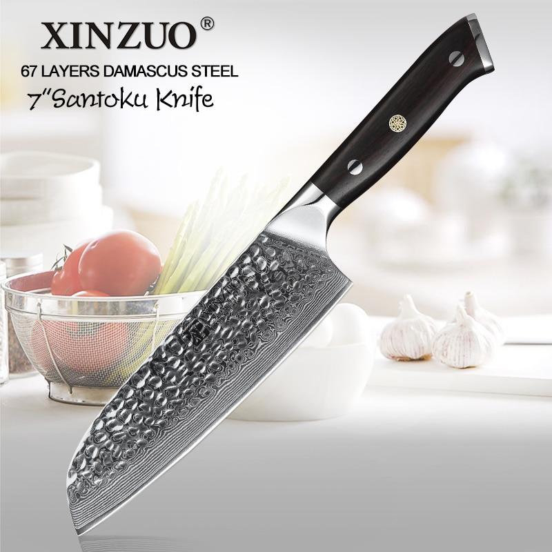 XINZUO 7 pouces Santoku couteau japon damas acier haute qualité cuisine Chef couteau Super pointu outil de cuisson meilleur cadeau avec boîte