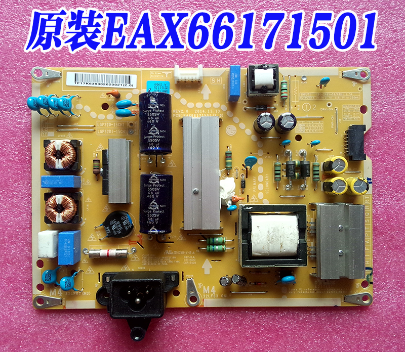 Power Supply LGP32D-15CH1 EAX66171501 Original Parts