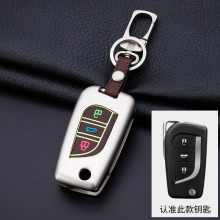 High Quality Zinc Alloy Noctilucent Car Key Case Cover  Shell For Toyota Series