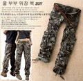 Free Shipping Camouflage pants female casual trousers mid waist male pants Camouflage pants