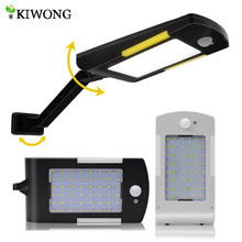 Iluminación de seguridad para pared de casa y jardín exterior, lámpara solar inalámbrica de 54 LED con tres modos, luz solar impermeable para exteriores