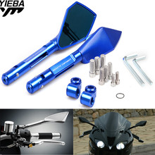 Motorcycle Rearview Mirrors Blue Glass Rear View Side Mirror FOR Suzuki GSXR 600 750 1000 K3 K4 K5 K6 K7 K8 z1000 z1000sx 10-15 led rear view mirrors for suzuki gsxr 600 750 2006 2015